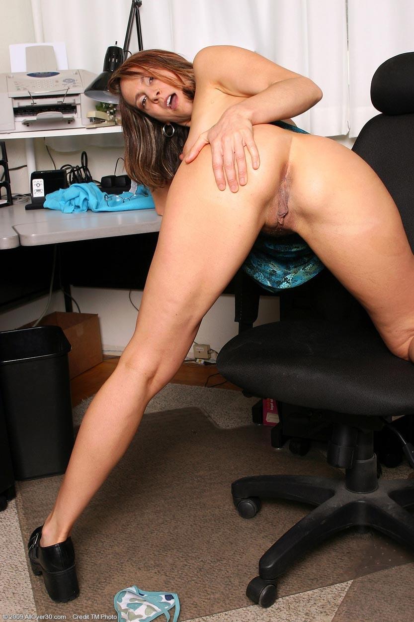 Horny mature ass