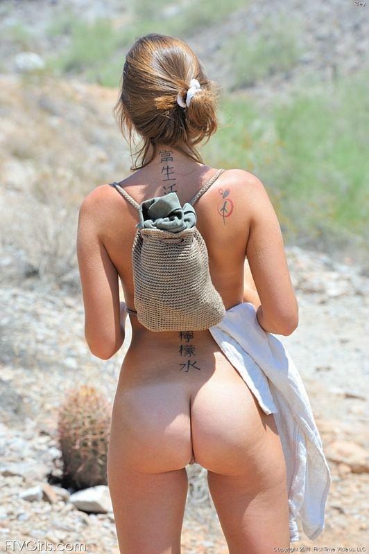 Are mistaken. Women nude desert hiking congratulate