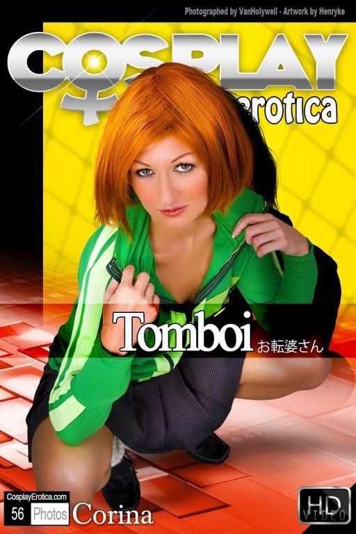 Cosplay Erotica Chie Satonaka Persona 4 nude cospl