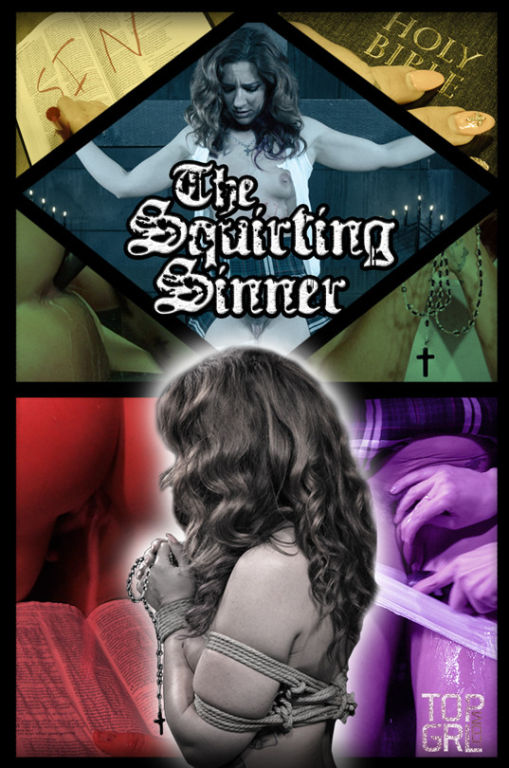 Savannah Fox is a sinner. She is haunted by lustfu
