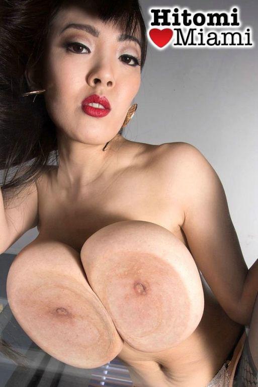 Best asian girl Hitomi Tanaka