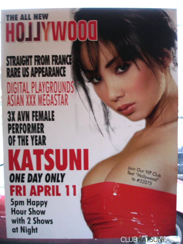 Asian France Free Porn sexy asian slut katsuni gets naked on the strip pole and